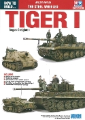 How to Build The Steel Wheeled Tiger I (SC)