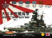 Imperial Japan Navy WWII Set #1 Camouflage Acrylic Set (6 22ml Bottles)