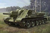 Russian Su 122 Tank destroyer