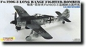 Fw190G3 Long Range Fighter Bomber