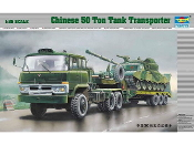 Chinese 50-Ton Tank Transport Truck