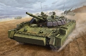Russian BMP3 Infantry Combat Vehicle w/ERA Tiles