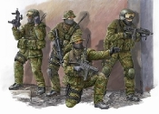 Modern German KSK Commandos Figure Set (4)
