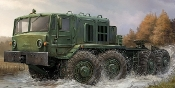 MAZ537 Soviet 8x8 Tank Transporter Final Production