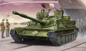 Russian ASU85 Airborne Self-Propelled Gun Mod 1956 Tank