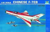 Chinese F7EB Fighter (Variant of Mig21)