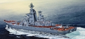 Russian Admiral Lazarev Battle Cruiser