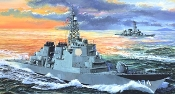 Japanese Kirishima DDG174 Destroyer