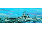 USS Iowa BB61 Battleship 1984