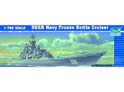 USSR Frunze Soviet Navy Battle Cruiser