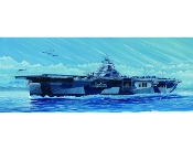 USS Franklin CV13 Aircraft Carrier