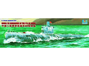 Chinese Model 33 Medium Size Torpedo Attack Type Submarine