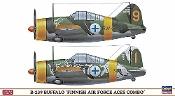 B239 Buffalo Finnish AF Aces Fighter (2 Kits) (Ltd Edition)