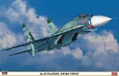Su27 Flanker Shark Teeth Russian Navy/AF Fighter (Ltd Edition)