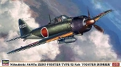 Mitsubishi A6M5a Zero Type 52 Koh Japanese Navy Fighter/Bomber (Ltd Edition)