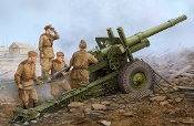 Soviet ML20 152mm Howitzer w/M46 Carriage