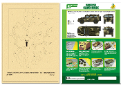 "Airbrush CAMO-MASK for 1/35 Russian Armored Vehicle ""Tiger"" Camouflage Scheme"
