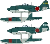 Kawanishi N1K1 Kyofu Rex Early/Late IJN Fighter (2 Kits)