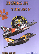 Tigers in the Sky