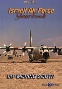 Israeli Air Force Yearbook