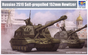 Russian 2S19 Self-propelled 152mm Howitzer