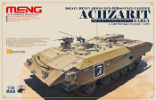 Achzarit Israel Armoured Carrier