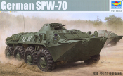 German SPW-70