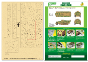 Airbrush CAMO-MASK for 1/35 Sd.Kfz 251 D Camouflage Scheme 1