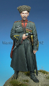 1/35 German Cossack Officer, WW2