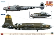 USAAF P38J Lightning Fighter & B26B/C Marauder Bomber Operation Overlord D-Day Normandy (2 Kits) (Ltd Edition)