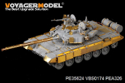 Modern Russian T-90A MBT basic (smoke discharger include) (For TRUMPETER 05562)