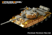 1/35 Modern Russian T-62 ERA Medium Tank Mod.1972 Basic (For TRUMPETER 01556)