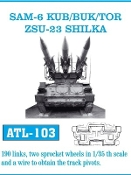 1/35 SAM6 KUB, BUK, TOR ZSU23 Shilka Track Set (190 Links & 2 Sprocket Wheels)