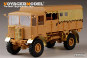 1/35 WWII British AEC Matador truck early vision (For AFV 35236)