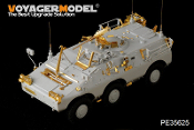 1/35 Modern Italian army PUMA 6X6 Armored Vehicle(smoke discharger include) (For TRUMPETER 05526)