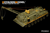 1/35 Modern US Army M88A1 Recovery Vehicle (smoke discharge include)