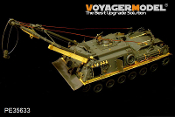 1/35 Modern German M88A1G Recovery Vehicle(smoke discharger include)