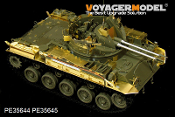 1/35 Modern US M42A1 Duster late version basic