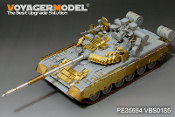1/35 Modern Russian T-80BV MBT (smoke discharger include)
