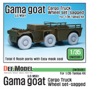 1/35 US M561 Gama goat Truck Sagged Wheel set (Tamiya)