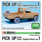 1/35 PICK UP truck type 2 Sagged Wheel set 1 (Meng VS004)