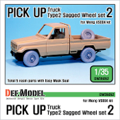 1/35 PICK UP truck type 2 Sagged Wheel set 2 (Meng VS004)