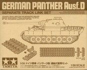 German Panther Ausf.D Track Link