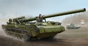 Soviet 2S7 Self-Propelled Gun