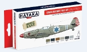 Israeli Air Force Early Period 1948-1967 Paint Set (6 Colors) 17ml Bottles