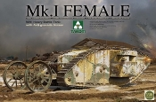 WWI Mk I Female Heavy Battle Tank w/Anti-Grenade Screen