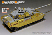 1/35 British Chieftain MK. 10 MBT Basic (for Takom 2028)