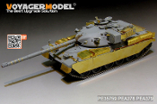 1/35 British Chieftain MK. 5/5P MBT Basic (for Takom 2027)
