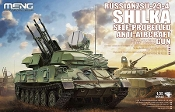 RussianZSU-23-4 Shilka Self-Propelled Anti-Aircraft Gun