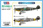 Bf 109G-2 Easy Assembly